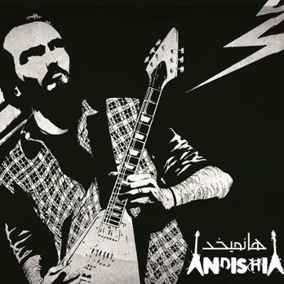 Album cover 400 hunmikhd
